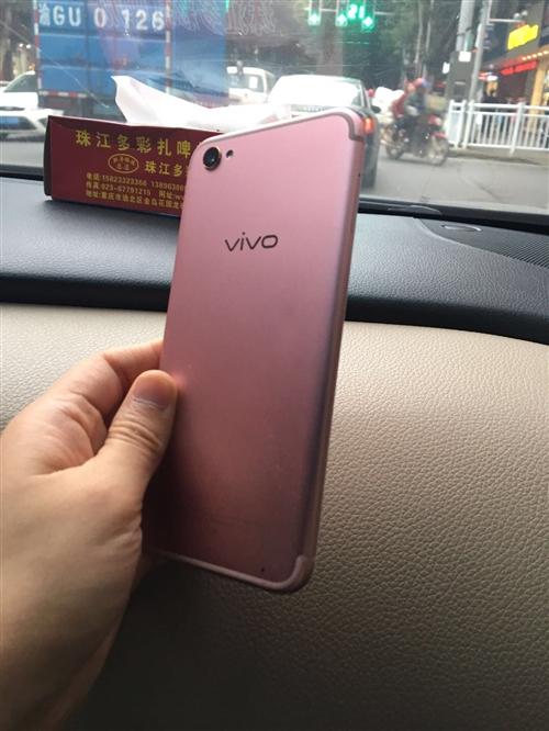 出售一台VIVOX9,64G、粉色的手机...