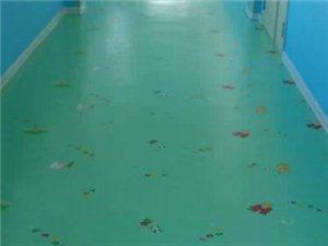 PVC塑膠地板