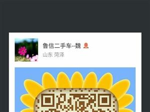 �慰h�信二手�公司��I各�N品牌���a,合�Y...