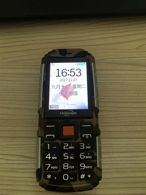 今天刚网购回来的手机,性能各方面都杠杠的...