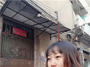 【美女秀场】张瑶