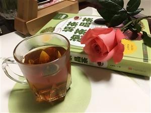 冬日品红茶