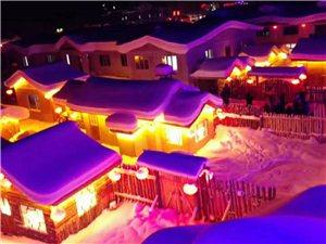 雪�l5日游