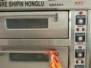 烤箱,馒头机买来没用!九成新!有哪位朋友...