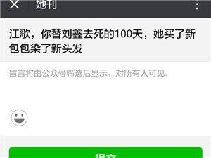 http://mp.weixin.qq.com/s/QFHaZEnX-QC-qoQQSENrhA