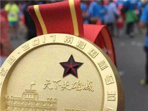 相约英雄城,峡江人参加江铃驭胜-2017南昌国际马拉松赛活动纪实!
