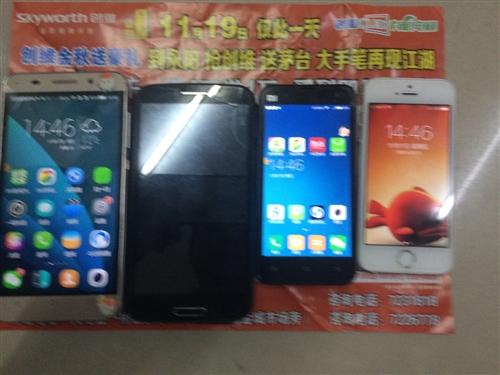 大悟二手HTC手機低價出售,100元