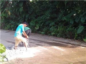 文山村一积水路面得到解决