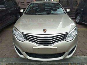 荣威550 2016款 1.8L