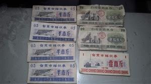 过去使用的旧币,现在值多少钱?