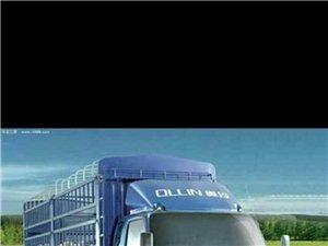 貨車出租,貨物運輸