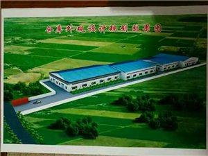 易县县城周边现有库房对外招租
