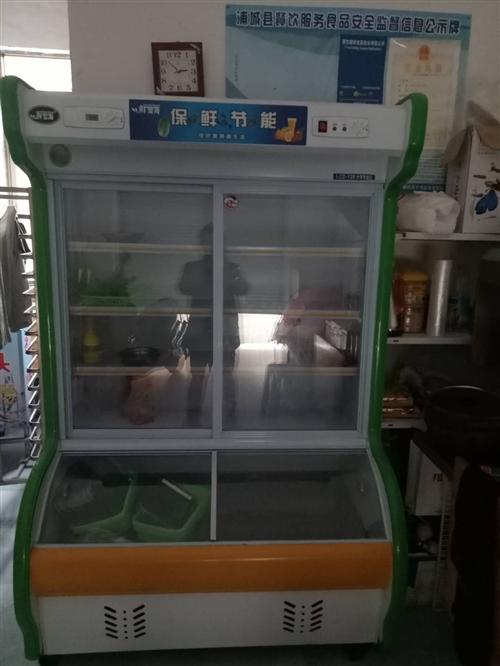 二手转让,鲜雪海展示柜一台LCD-120...