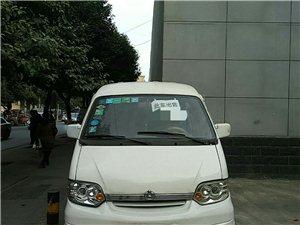 长安之星面包车出售