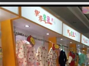 货柜展柜货架子,九成新用了一年多,时髦高等,装饰结果特殊好,摆在店里根本不必装修,可卖衣服化装品,烟...