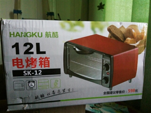 全新电烤箱,家用非常方便,开店剩下的,还...