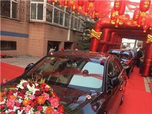 中国主页皇冠婚车租赁公司