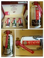 高价回收礼品:茅台,五粮液,剑南春,国窖...