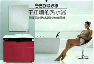 最好用的热水器。