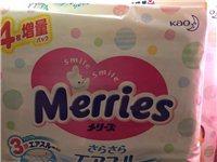 进口花王M码纸尿裤低价转,90元一袋,1...