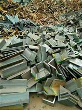 高价大量回收铜,铁,铝修理厂,工地,有的...