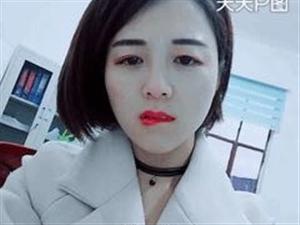 【美女秀场】吴银平