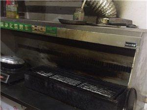 本人有一台八成新三益牌环保净化烧烤车低价...