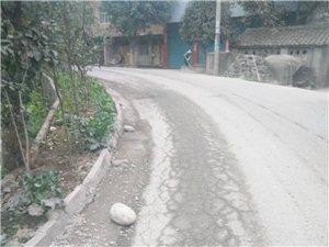 道路交通隐患