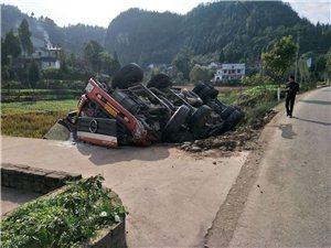 《惨重车祸》