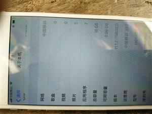 出售苹果6 9成新 没有任何毛病