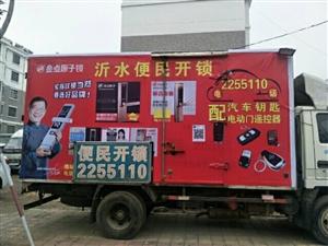 便民�_�i公司2255110