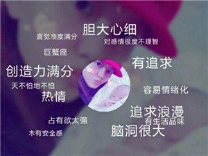 【美女秀场】杨隐