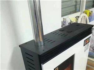取暖專用,不用燒煤,環保無煙干凈安全