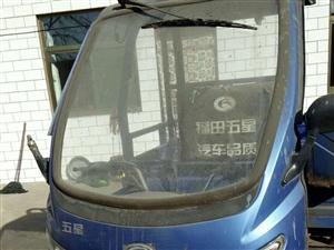 福田雷沃摩托车三轮欲出售200水冷发动机...