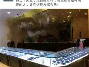 出售3节珠宝柜台,9成新,1米5长60公...
