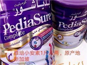 代���外品牌奶粉