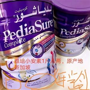 代购国外品牌奶粉