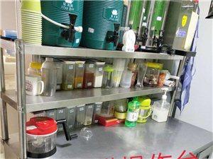 奶茶小吃店全套低价出售
