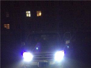 車燈不亮?大燈進水?雙光透鏡?請找我!