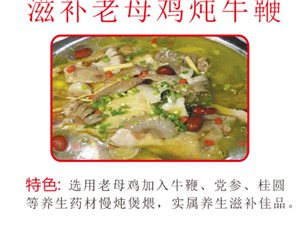 宁夏羊排烧烤火锅复合餐厅开业大酬宾
