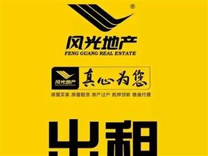中央福邸3室2厅1卫1200元/月