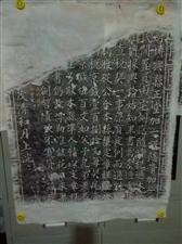 锦秋书院碑�