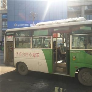 转让线路松桃老车站--卡落黄板新政府城乡客运公交车