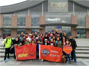 相约红色井冈,峡江微马人参加井冈山红色国际马拉松赛活动纪实!