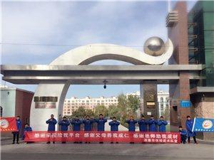 千赢国际|最新官网体校武术队