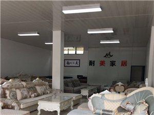 沙發批發、唯有耐美沙發廠。