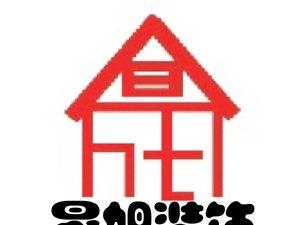 晟旭装饰公司