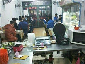 出售麻辣拌,米线,烤肉饭,配方,
