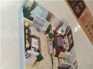 【出售】公园时光2室2厅1卫28万元