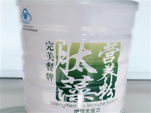 自己买的肽藻买多了,有喜欢的我们一起分享,